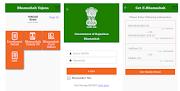 About Bhamashah Wallet App Rajasthan - भामाशाह वॉलेट एप्प