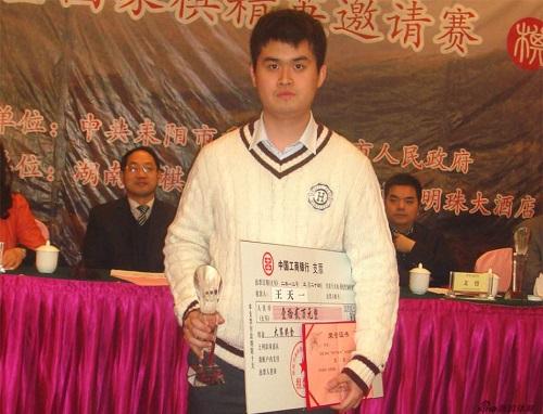 Vương Thiên Nhất - Thập Niên Giáp Cấp - Ngũ Niên Đệ Nhất Nhân