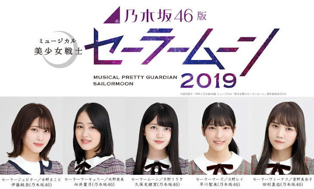 Nogizaka46 Sailor Moon Musical Dijalanjakan Dengan Cast Baru