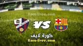 نتيجة مباراة برشلونة و هويسكا اليوم 15-3-2021 في الدوري الإسباني