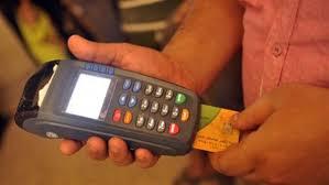 كيف يمكنني ان اعرف عدد افراد بطاقة التموين
