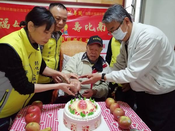 彰化耆宿榮民彭中102歲壽誕 彰化榮服處長楊雨榮到宅慶生