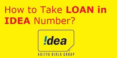 idea loan code