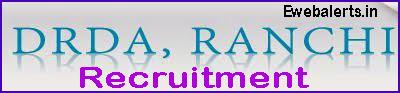 DRDA Ranchi Recruitment