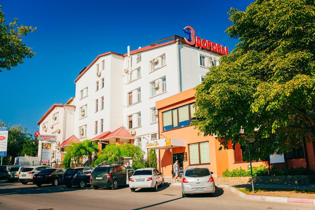 Курортный комплекс Здоровье в Феодосии