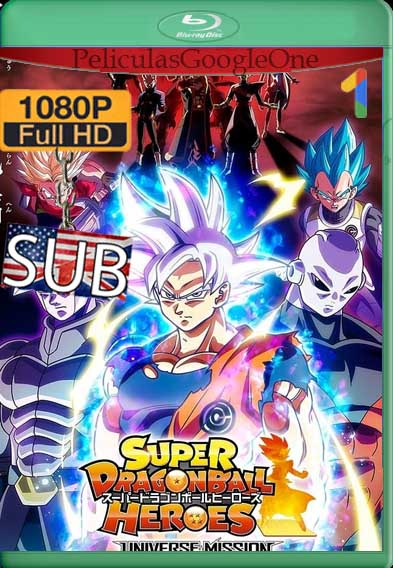 Super Dragon Ball Heroes: Universe Mission [1080p BRrip] [Inglés Subtitulado] [GoogleDrive]