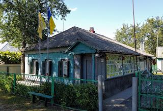 Опошня. Музей-усадьба Евдокии и Гавриила Пошивайло