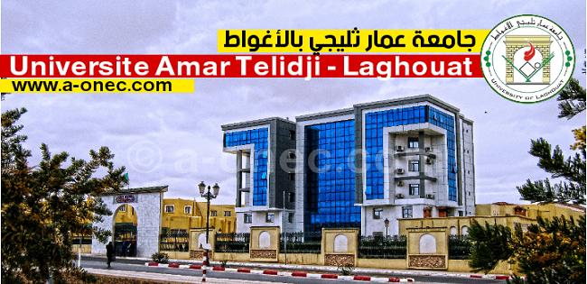 Université Amar Telidji Laghouat