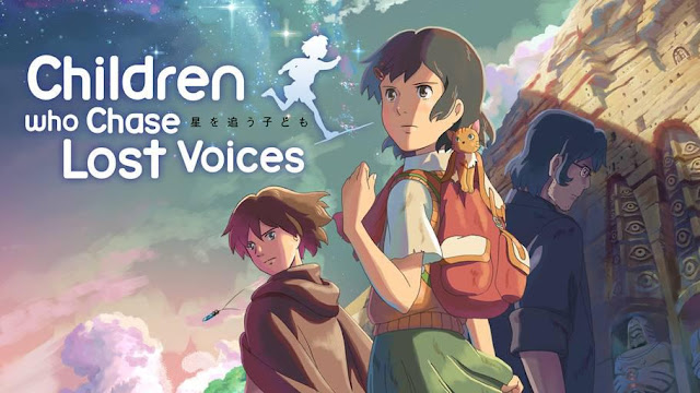 Hoshi Wo Ou Kodomo (Children Who Chase Lost Voices from Deep Below )