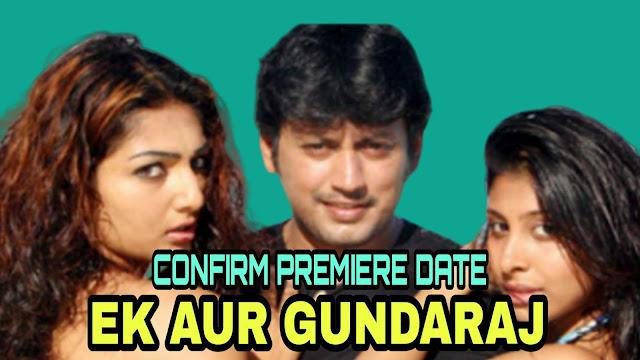 Ek Aur Gundaraj