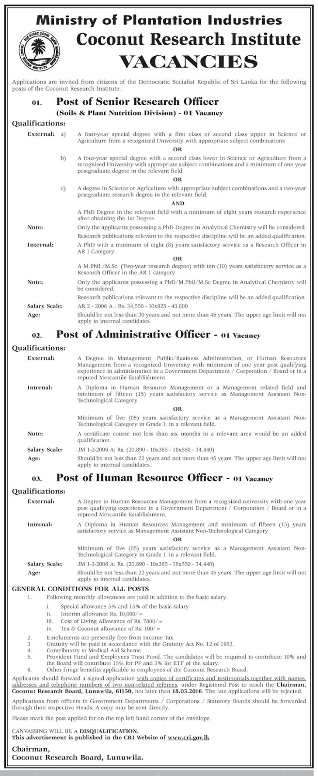Vacancies – Senior Research Officer – Administrative Officer – Human Resource Officer – Coconut Research Institute - Ministry of Plantation Industries
