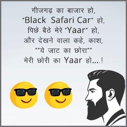 jaat status badmashi