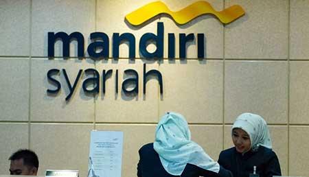 Alamat & Nomor Telepon Bank Mandiri Syariah Pematang Siantar