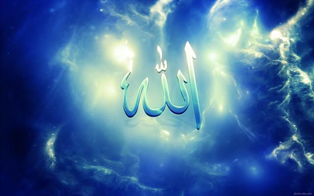 خلفيات عالية الجودة لفظ الجلالة  لكلمة الله جل جلاله 42.jpg