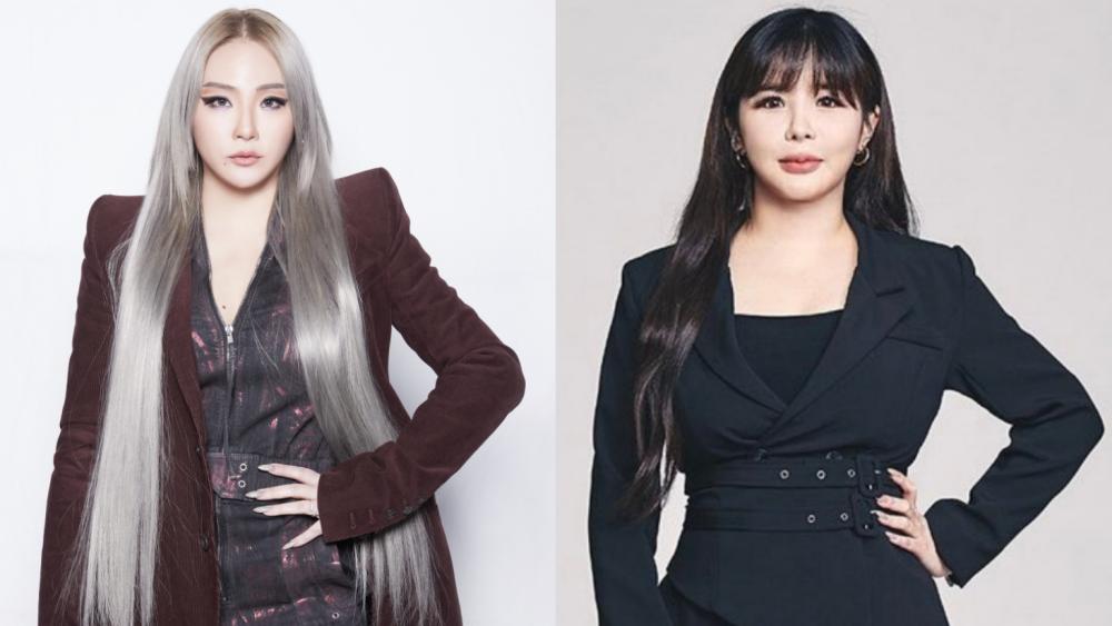 CL and Park Bom Denies 2NE1 Reunion News