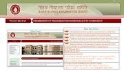 BSEB 10th Result | Bihar Board 10th Result 2020|bihar board matric results.|bihar board matric results 2018.