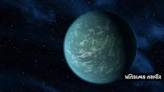 https://www.rkhack.com/2020/05/amazing-discovery-by-scientists-found.html?m=1#