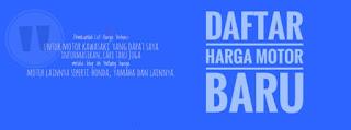 Info Harga OTR Kawasaki 2020