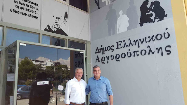 Συνεχίζει το πρόγραμμα των περιοδειών του ο Γ. Μανιάτης εντός Αττικής αλλά και στην περιφέρεια