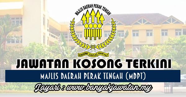 Jawatan Kosong 2017 di Majlis Daerah Perak Tengah (MDPT)