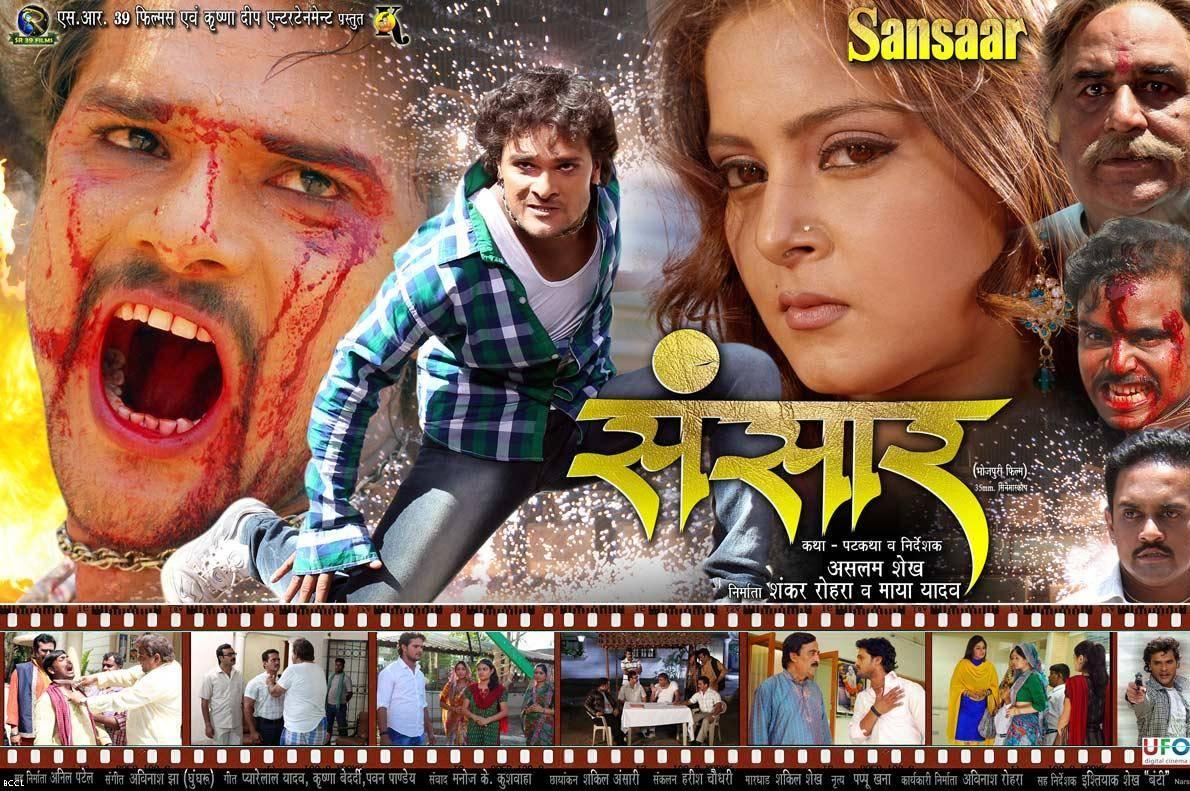 When Bhojpuri Superstar Khesari Lal Yadav S Father