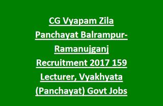 CG Vyapam Zila Panchayat Balrampur-Ramanujganj Recruitment 2017 159 Lecturer, Vyakhyata (Panchayat) Govt Jobs