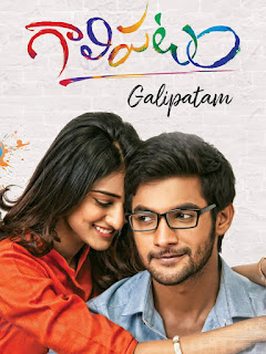 Galipatam Untold Love Story (2020) Movie Hindi Dubbed Download 480p HD