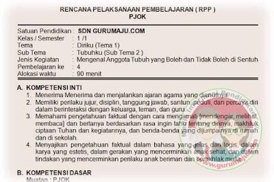 RPP  Pendidikan Jasmani Olahraga dan Kesehatan RPP PJOK SD Kelas 1 Semester 1 K13 Revisi Tahun 2019