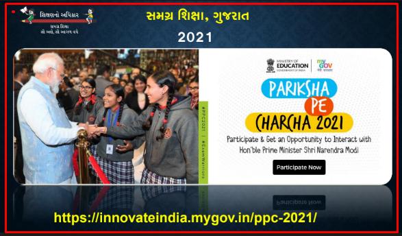 innovateindia.mygov.in | Pariksha pe Charcha Competition - 2021 https://innovateindia.mygov.in/ppc-2021/