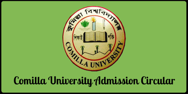 Comilla University Admission Test Circular 2019-20