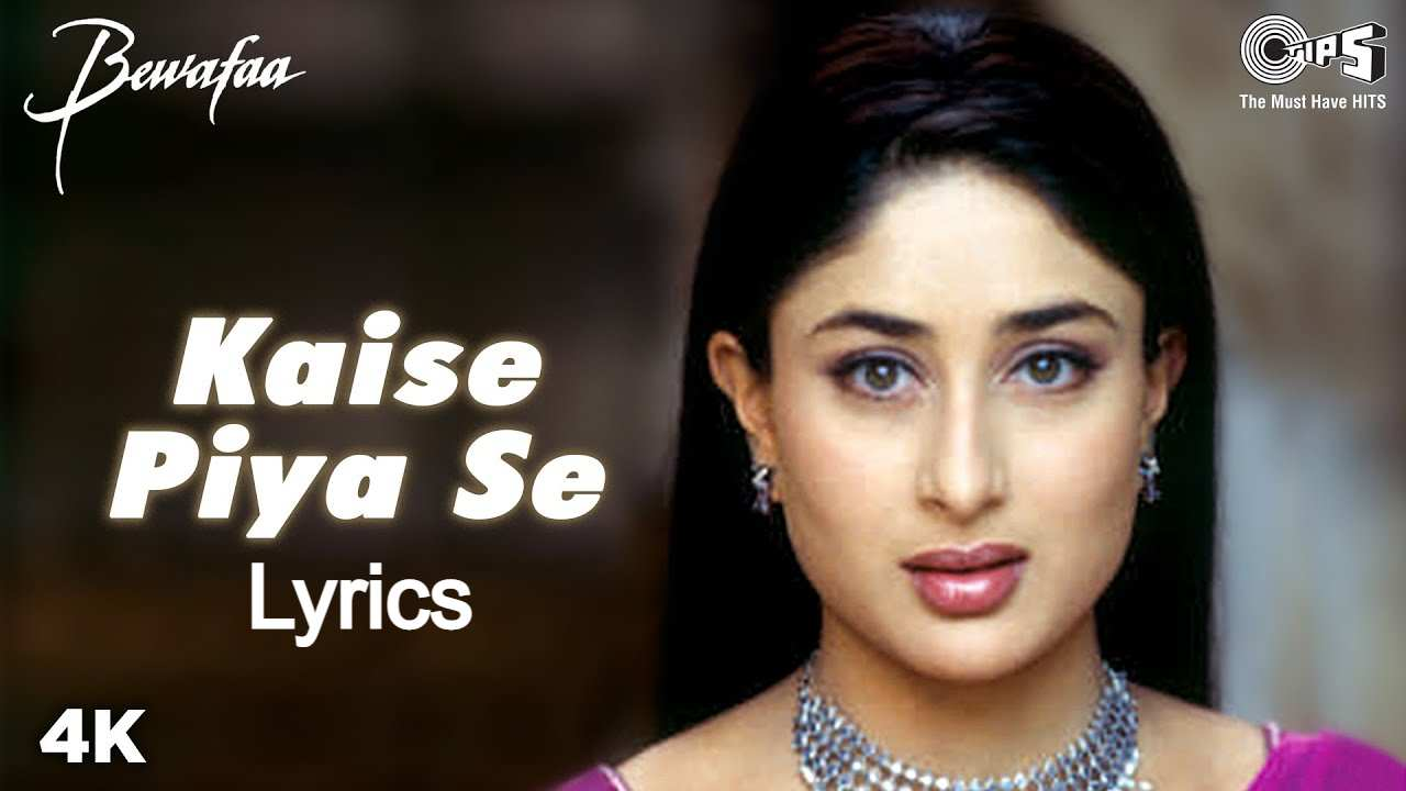 Kaise Piya Se Lyrics in Hindi