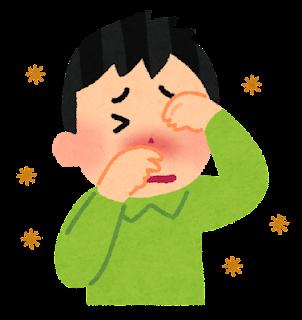 花粉症を効果的に対策したい