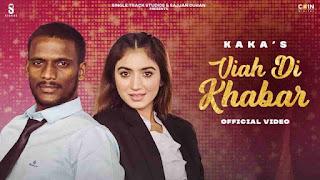 Kaka Viah Di Khabar Lyrics Status Download Punjabi Song