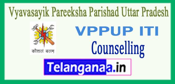 VPPUP Vyavasayik Pareeksha Parishad Uttar Pradesh ITI Admission Merit List 2018 Counselling