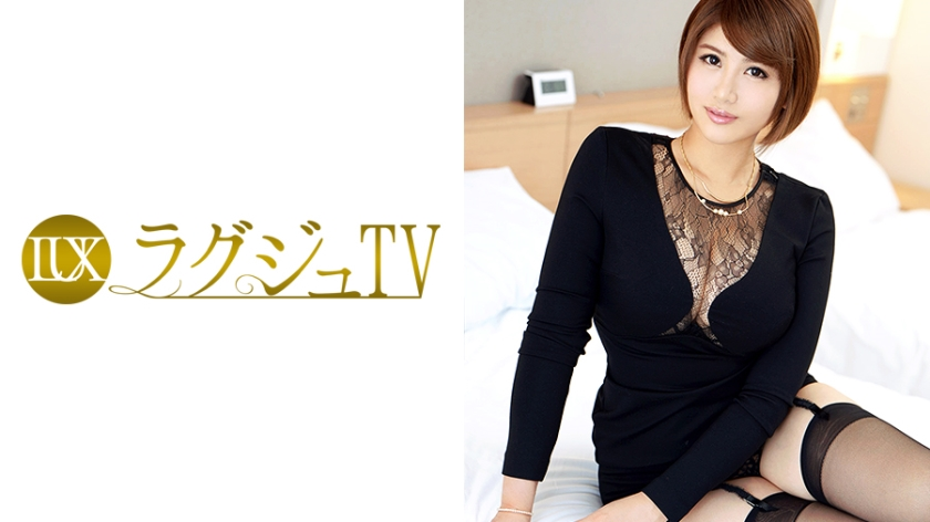 259LUXU-533 ラグジュTV 529 白川耀子 32歳 洋菓子店経営