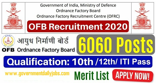 Indian Ordnance Factory OFRC Recruitment 2020 Apprentices