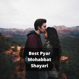 Best Pyar Mohabbat Shayari