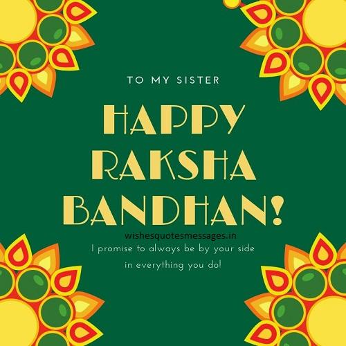 raksha bandhan images for whatsapp for sister