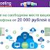 Cloudhostingjob.ga, cloudhostingjob.cf - Отзывы, лохотрон. Cloud Hosting Облачное хранилище данных