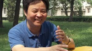 الكاتب الصيني يو هوا