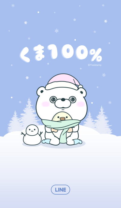 Bear 100% Winter