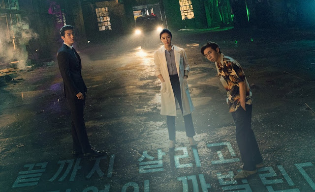 Download Drama Korea Doctor Detective Batch Subtitle Indonesia