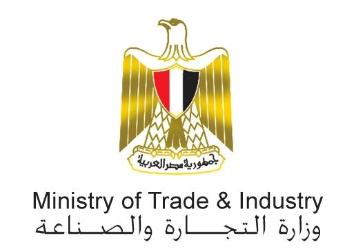 وظائف وزارة التجارة والصناعة 2020
