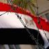 شفافية الموازنة : ترتيب الدول العربية ؟ ومصر تحبس مراقب الفساد !؟.