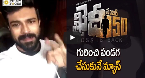Ram Charan Revels About Khaidi No 150 Pre Release Function