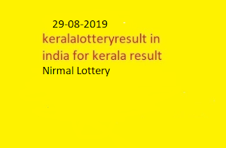nirmal lottery sthree sakthi lottery results 29-08-2019