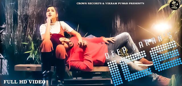 Ice Lyrics - Deep Karan, Nisha Pameh