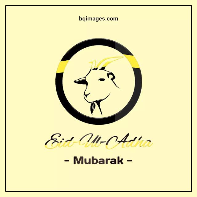 bakra eid mubarak photo