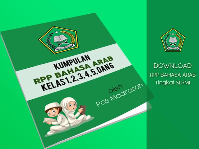Geveducation:  Download RPP Bahasa Arab MI K13 Kelas 1, 2, 3, 4, 5 dan 6 Lengkap