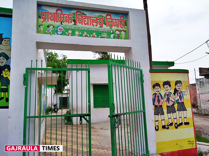 tigri-primary-school-amroha-photos